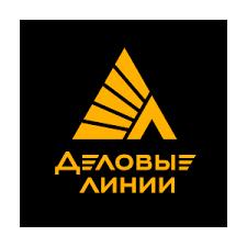"""Акция в ТК """"Деловые линии"""""""