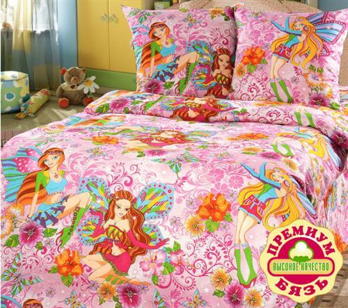КПБ детский 1,5 спальный ДБ-26