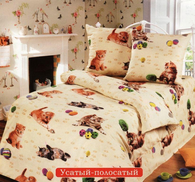 КПБ детский 1,5 спальный ДБ-38