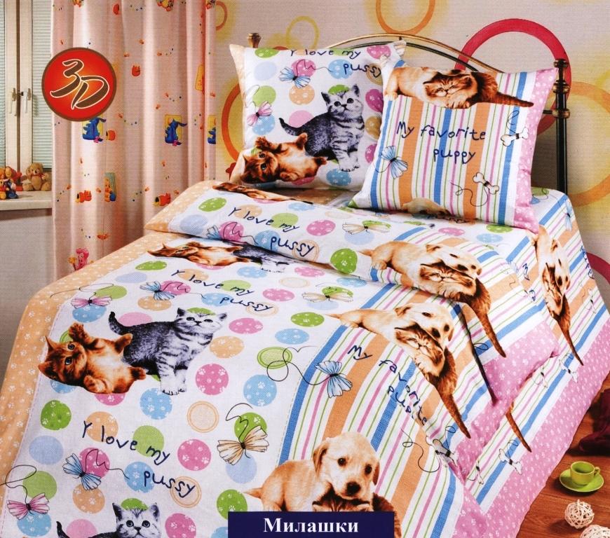 КПБ детский 1,5 спальный ДБ-41