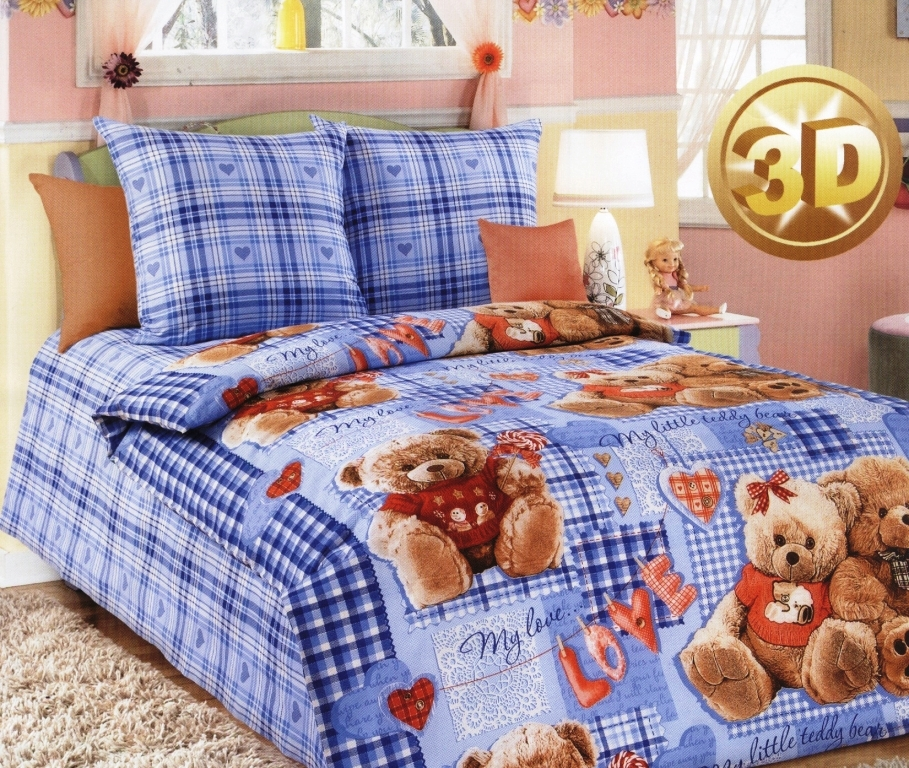 КПБ детский 1,5 спальный ДБ-42