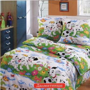 КПБ детский 1,5 спальный ДБ-32