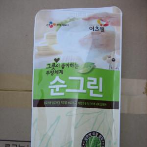 Жидкость для мытья посуды САНГРИН АлоэВера+Лимон (Sungreen 300g) (запаска)