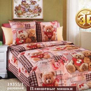 КПБ детский 1,5 спальный ДБ-39