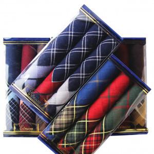 Пд28 Подарочный набор мужских носовых платков (3шт)