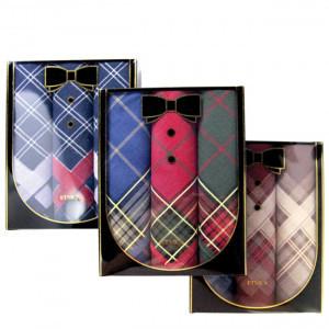 Пд13 Подарочный набор мужских носовых платков (3шт)