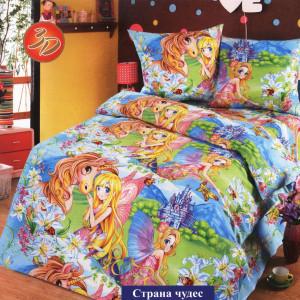 КПБ детский 1,5 спальный ДБ-40