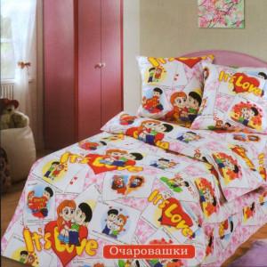 КПБ детский 1,5 спальный ДБ-48